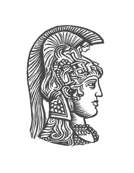 UOA Logoa